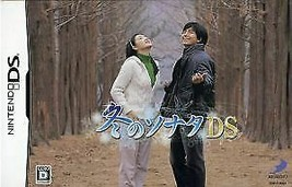 Nintendo DS Winter Sonata DS Limited Edition Good condition Genuine Japa... - $72.21