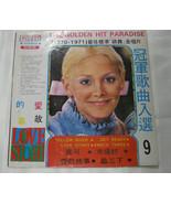 Golden Hit Parade 1970 - 71 Leico PLS-009 Stereo LP Vinyl Record Album B... - $24.99