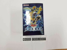 "Yugioh Cards ""The Dark Illusion"" Booster Box(40 pack)/ Korean Ver Official - $30.84"