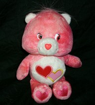 "8"" 2003 CARE BEARS LOVE A LOT PINK & RED HEARTS BEAR STUFFED ANIMAL PLUS... - $9.05"