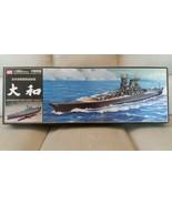 Nichimo 1/250 Wooden metallic and plastic Battleship YAMATO hull prebuil... - $597.55