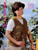 "Moss & Vines Vest Sz 38"" To 50"" Knitting PATTERN/INSTRUCTIONS Leaflet - $1.77"