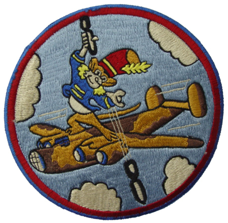 "831st Bombardment Squadron 485th BG 5"" Patch"