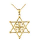 10K Yellow Gold Star Of David Jerusalem Cross Pendant Necklace - $119.99+