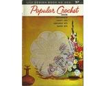Popular crochet lily design book no. 203  1  thumb155 crop