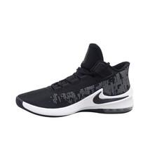 Nike Shoes Air Max Infuriate 2 Mid, AA7066001 - $195.00