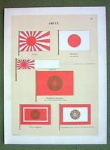 FLAGS Japan Emperor Standard Prince Imperial Ensign - 1899 Color Litho P... - $21.60