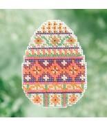 Trellis Egg 2017 Seasonal Seasonal Bouquet cros... - $7.20