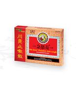Chinese Herbal Medicine Nin Jiom Chuan Bei Anti Cough Granule/Powder - $12.99
