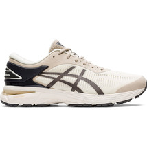 Reigning Champ x ASICS Tiger Gel Kayano 25 (Birch/ Birch/ Brown/ Black) ... - $244.99