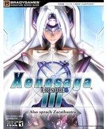 Xenosaga Episode III: Also Sprach Zarathustra Signature Series Guide (Br... - $31.82