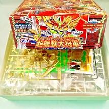 Bandai Gundam #153 Choukidou Daishougun Kirahagane Gokusai Chibi Model K... - $38.12