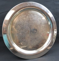 XLarge Art Deco Vintage WMA Rogers Silverplate Round Serving Tray Platter - $40.00