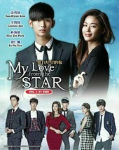 Korean Drama My Love From The Star (VOL.1-21 End) DVD  English Subtitle