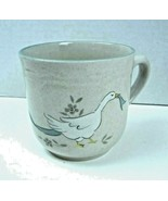International Tableworks Stoneware Marmalade Goose/duck Pattern Tea/Coff... - $4.24