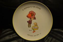 Vintage Maria Commemorative Edition Porcelain Plate Mother's Day 1974 - EUC - $9.89