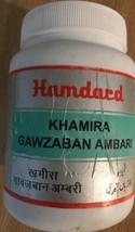 1kg Khamira Gowzaban Ambari Perplexité et Agitation Mentale Travail - $70.24