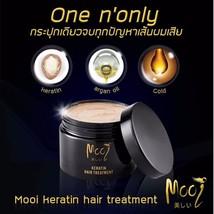MOOI Keratin Hair Treatment Damage Smooth Coloring Blow Dry Straightening 300g - $38.00