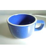 Sasaki Colorstone Sapphire Matte Cup - $4.74