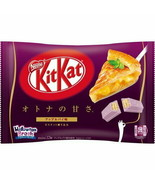 Japanese KitKat Mini Apple Pie 12 bar - limited season Kit Kat Japan s0295 - $10.47