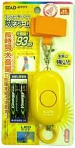 Kutsuwa STAD crime prevention buzzer SL018OR Orange - $18.78