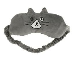 Brunch Brother Bonbon Sleeping Eye Mask Shade Blinder Cover (Kitty)