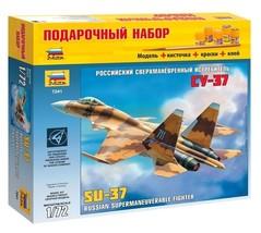 1/72 Russian SU-37 Flanker Supermaneuverable Fighter Aircraft Model Zvezda 7241 - $31.50
