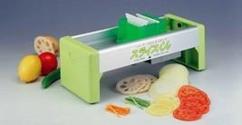 Chiba Manual slicer Machine: Slice kun: V blade Slicer - $318.28