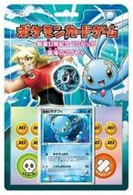 Manaphy Pokemon card game movie public commemorative VS pack the Temple - $38.40