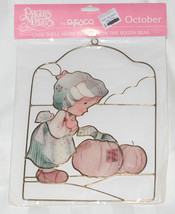 Precious Moments Enesco Capiz Shell Suncatcher October Girl Pumpkins 810... - $12.95
