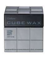 CONFUME CUBE HAIR STYLING WAX - ULTRA HARD MAT - $12.00