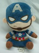 "Funko Marvel Comics Captain America 5"" Plush Stuffed Animal Toy The Avengers - $14.85"