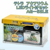 Tetra (Tetra) AG-52LE Water Tank Set With Aquarium Led Light Worldwide - $233.63
