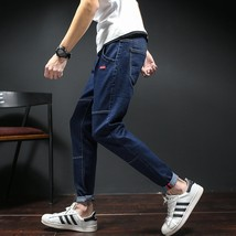 Jeans men's cultivate one's morality and feet - $40.80