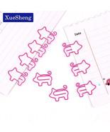 XUES® 10PCS/lot Cute Animal Pink Pig Bookmark Paper Clip School Office S... - $1.35