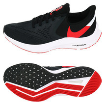 Nike Men's Zoom Winflo 6 Running Shoes Athletic Training Casual Black AQ... - $99.99
