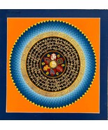 Hand-painted  Mantra Mandala Tibetan Thangka Painting, Art on Canvas, 12 x 12-in - $56.65