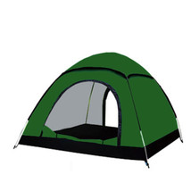 2 Person Quick Automatic Opening beach tent sun shelter UV-protective tent - $65.00