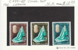 LEBANON UNMOUNTED MINT STAMPS 1965 SET - $7.27