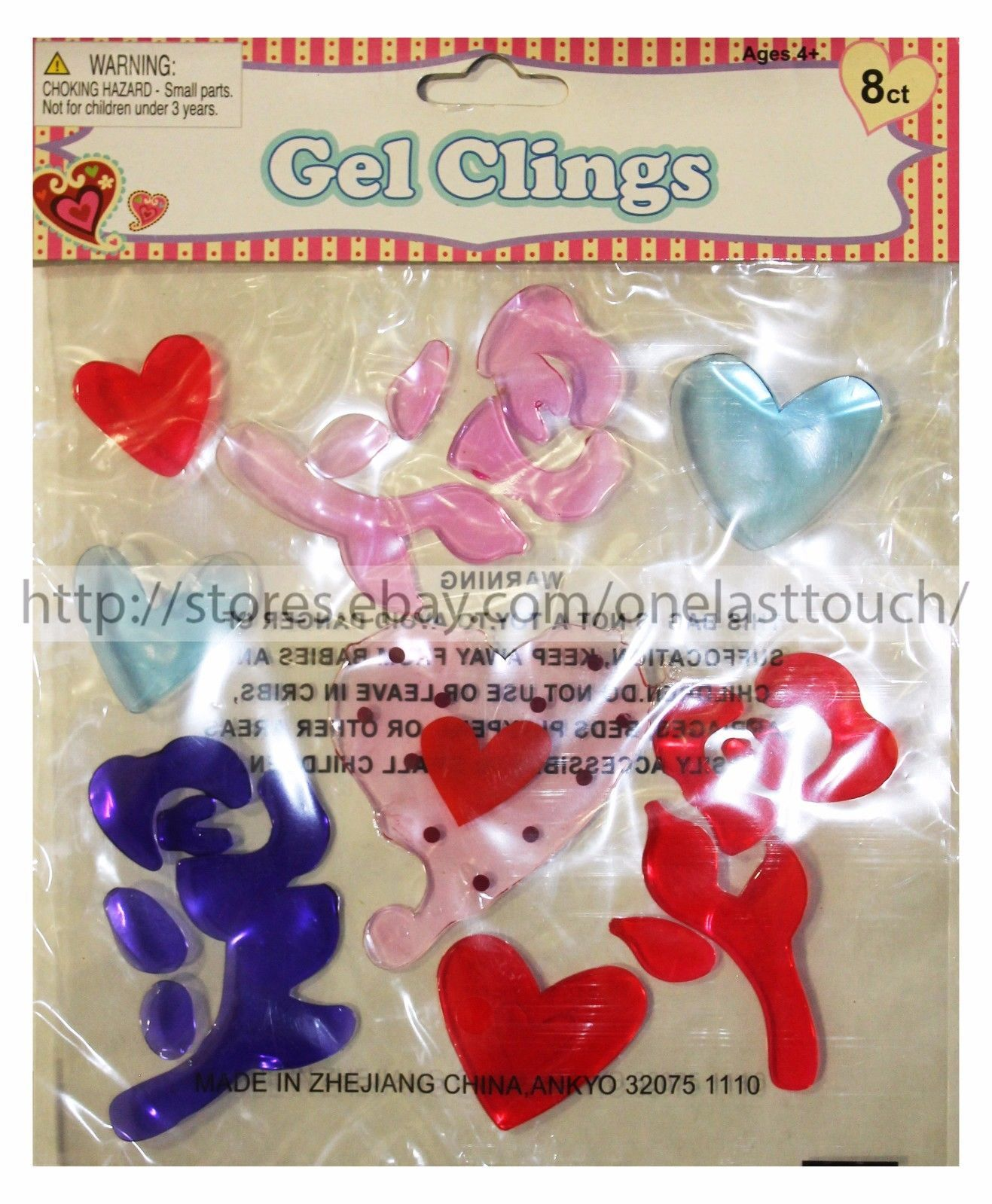 VALENTINES DAY* Various Decor WINDOW GEL CLINGS Home Decorations *YOU CHOOSE*
