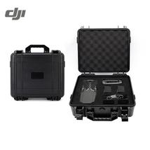 DJI MAVIC 2 PRO / ZOOM Drone RC FPV Part Waterproof Hardshell Explosion-... - $78.58+