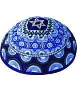 Kippah Yarmulkes & Yemenite Hat - Yair Emanuel Judaica EMBROIDERED KIPPA... - $8.56