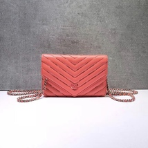 NEW AUTH CHANEL LIMITED Coral Pink Chevron WOC Wallet on Chain WOC Bag