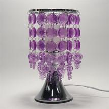 Purple Touch Light  Oil or Tart  Warmer - $21.95