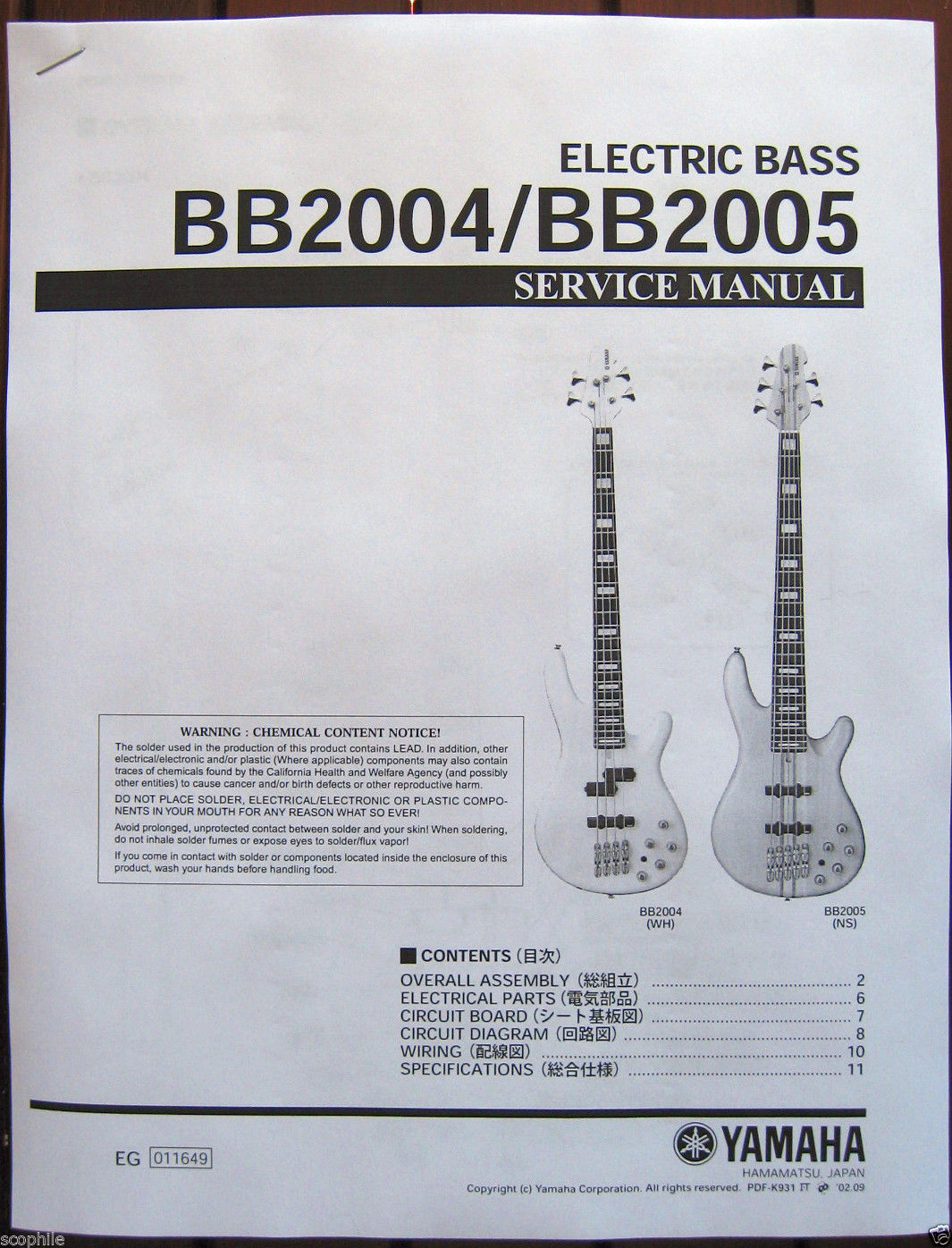 Yamaha Rbx170 Wiring Diagram Free Download Bass Guitar Bb2004 And Bb2005 Service 34 Similar Items At