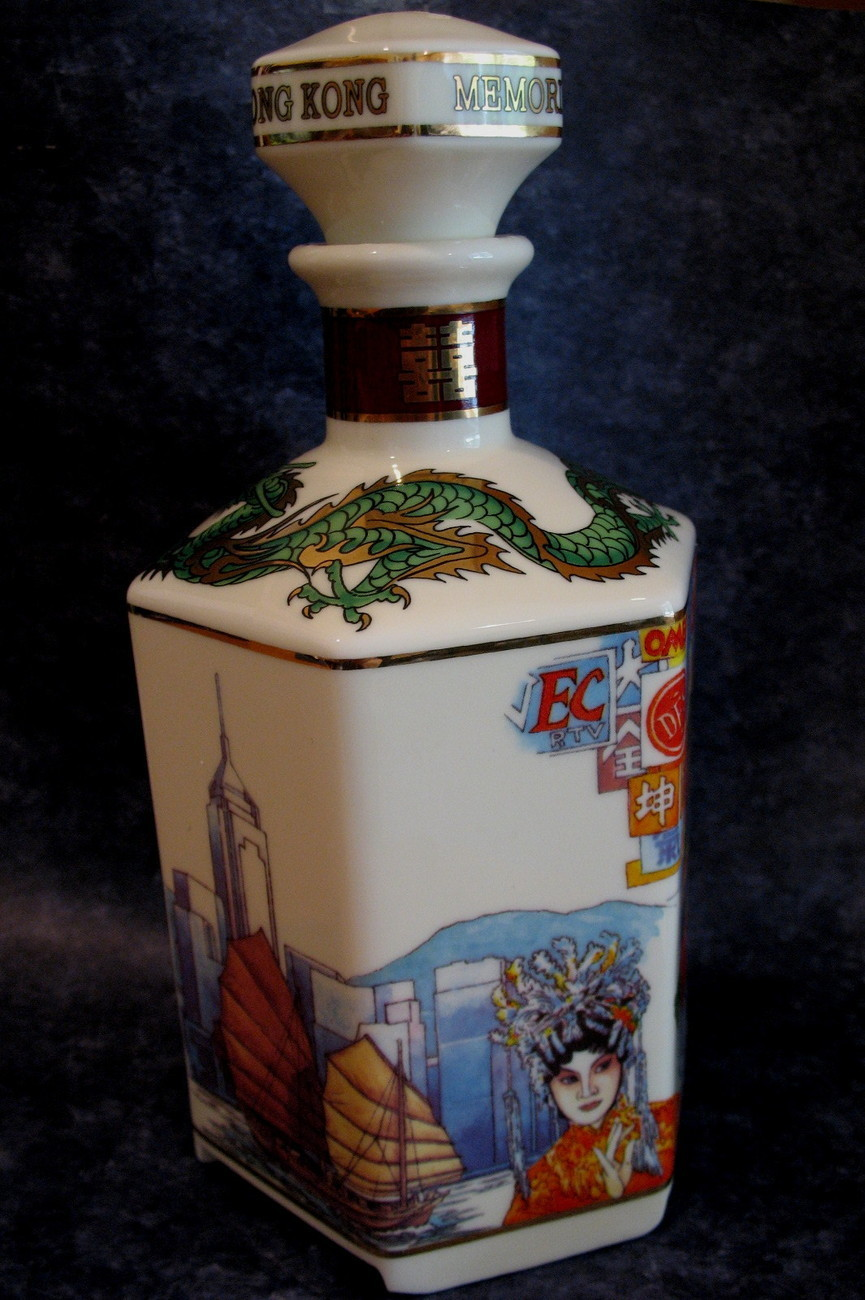 Hong Kong Coronation Napoleon French Brandy Decanter Vintage Souvenir Collector