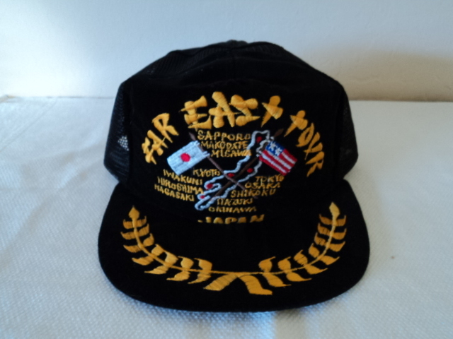 Far East Tour Baseball Cap Hat from Japan