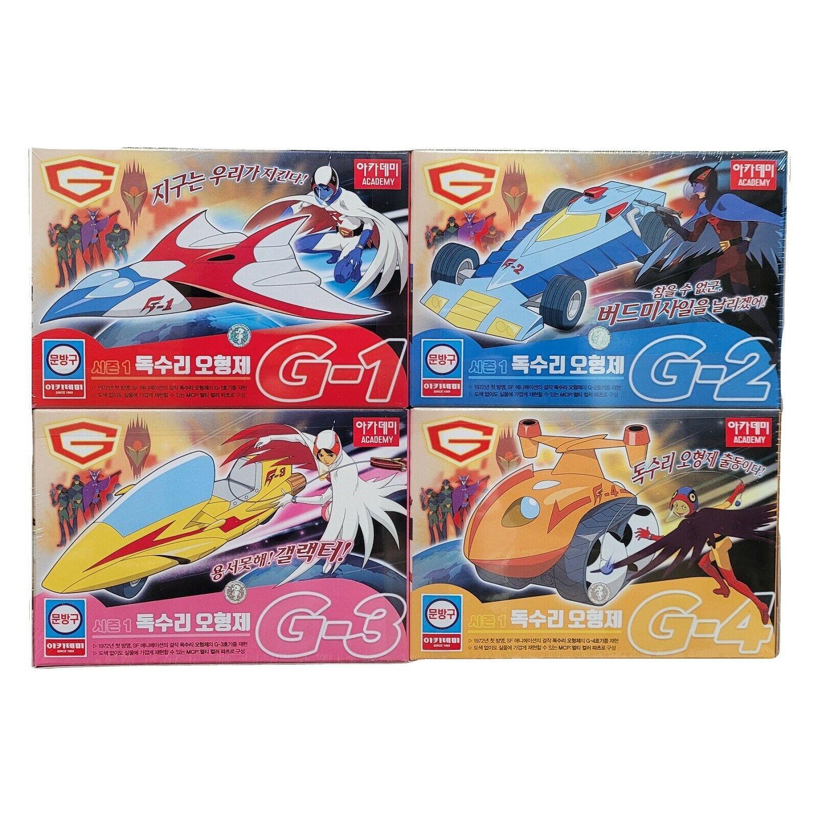Academy 15793 G-Mecha Series Science Ninja Team Gatchaman Plastic Hobby Kit