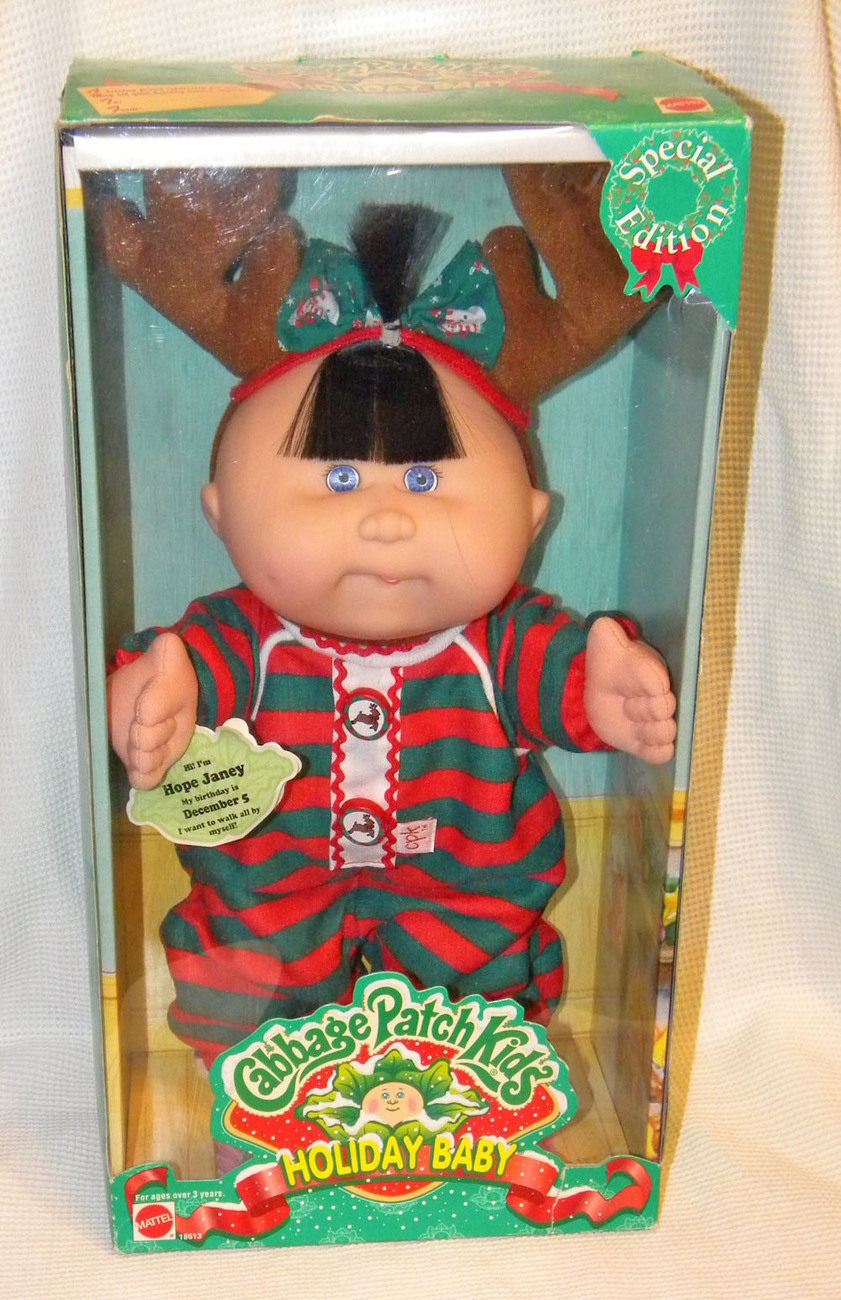 1998 Cabbage Patch Spec Ed Hope Janey Holiday Baby