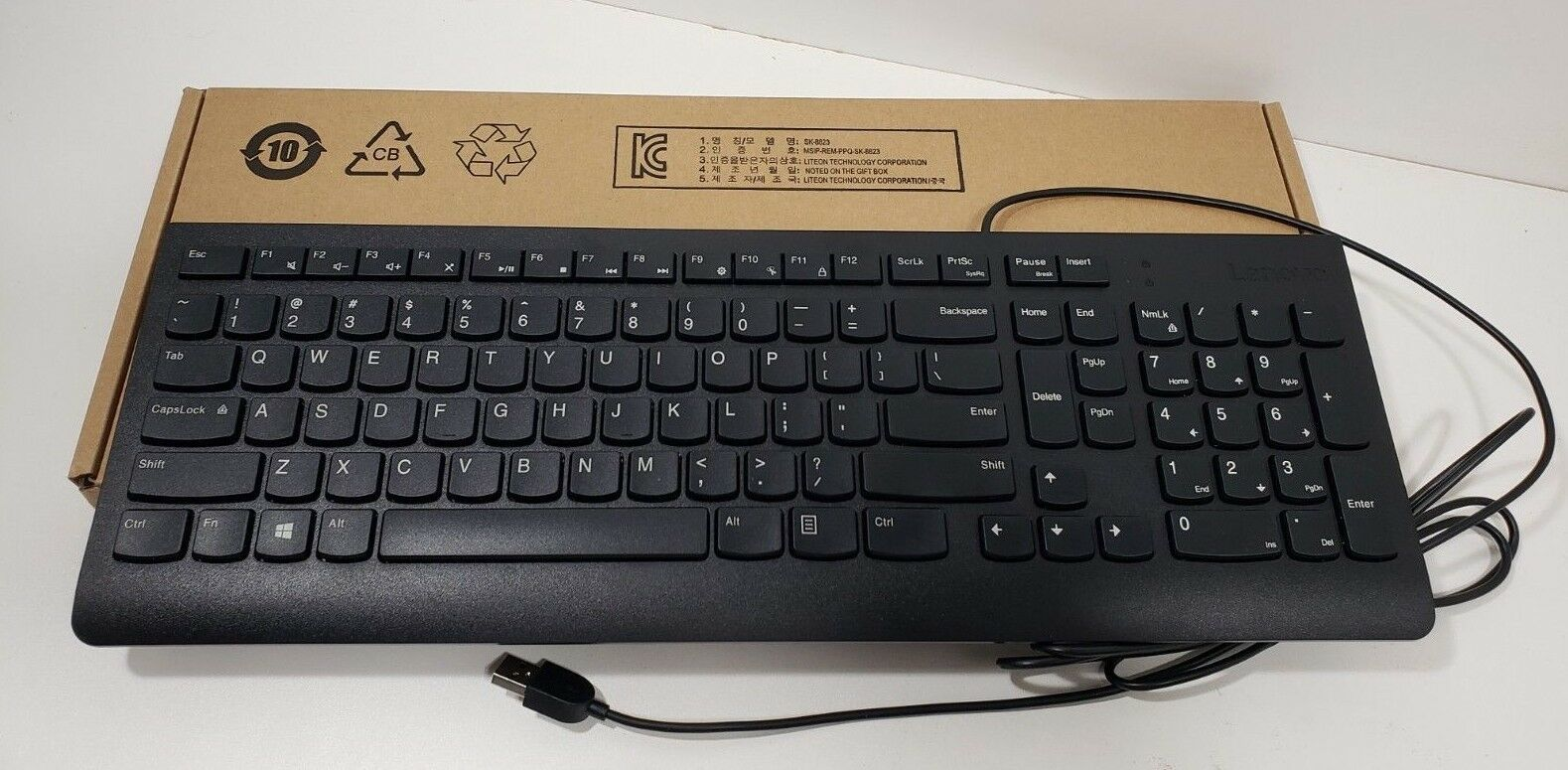 Lenovo Wired Keyboard sk:8823 image 2